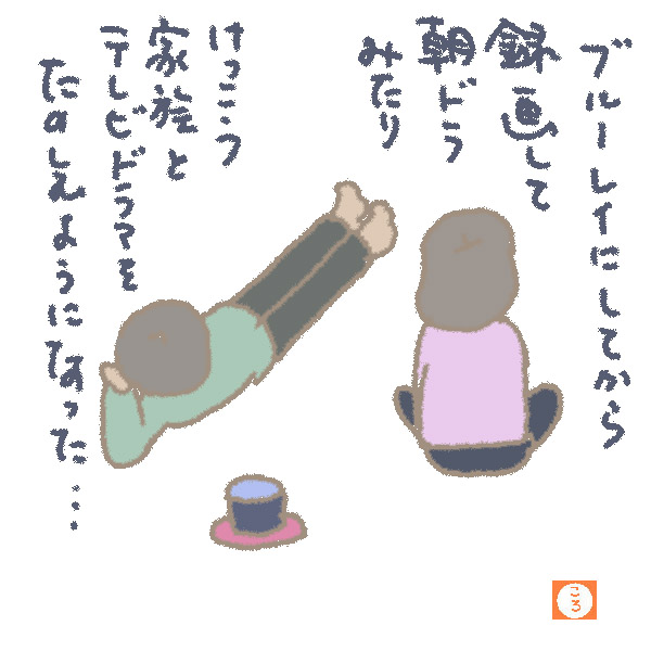 テレビドラマ テレビドラマ: ころちゃんブログ(手描きイラスト&雑文) ころちゃんブログ(手描き